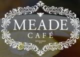 Meade Cafe George: Meade Cafe George