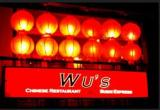 Wu's Restaurant: Wu's Chinese and Sushi Restaurant Knysna