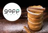 Gapp Cafe: Gapp Cafe