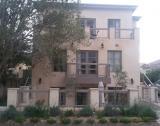 Beletage Guest House: Beletage Guest House