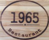 1965 Restaurant & Backpackers: 1965 Restaurant & Backpackers