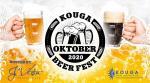 Kouga Oktober Beer Fest